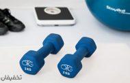 ورزش هایی که بیشترین تاثیر را در کاهش وزن دارند