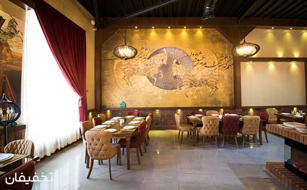 رستوران اعیانی با انواع کباب های ایرانی