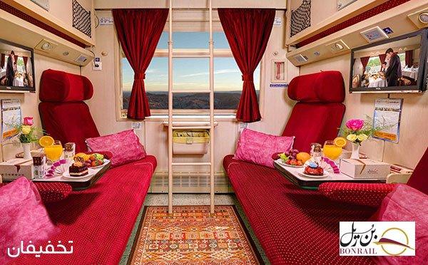 قطار غزال امکانات بسیار خوبی را ارائه میدهد