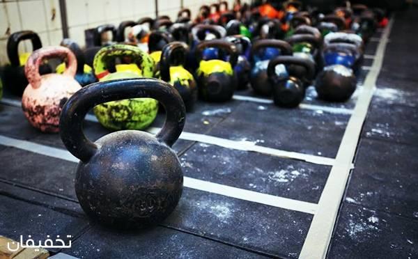 مجموعه ورزشی بانوان سکو ، ویژه دوره های آمادگی جسمانی کودکان، کراس فیت و trx تا ۵۰% تخفیف