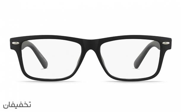 عینک کمالی