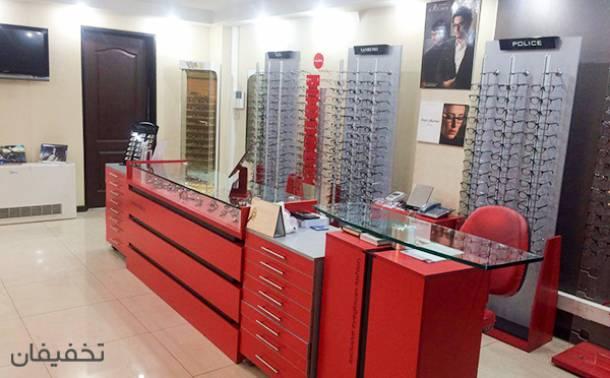 مرکز بینایی سنجی دیدا