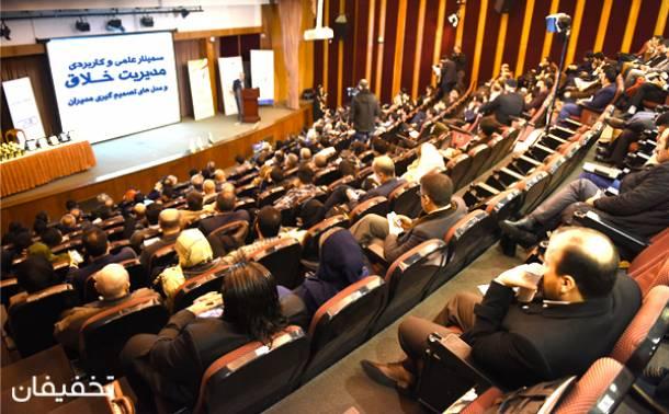 گروه متخصصین ایران