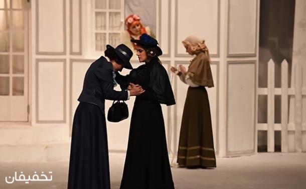 نمایش سه خواهر و دیگران-تئاتر شهر-سالن اصلی