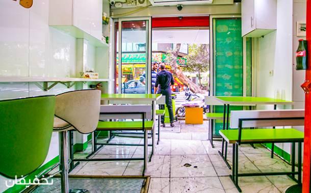 رستوران شهر سیب زمینی شعبه شریعتی