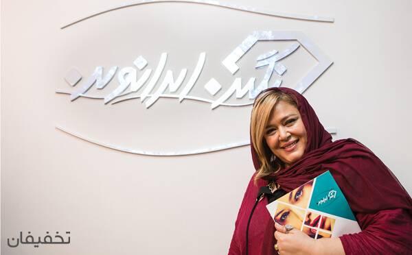 لیزر موهای زائد الکساندرایت آپوچی پلاس در کلینیک ایران نوین تا ۷۰% تخفیف
