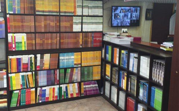 بن رایگان تخفیف ۲۰% خرید کتاب از فروشگاه بزرگ ایران کتاب
