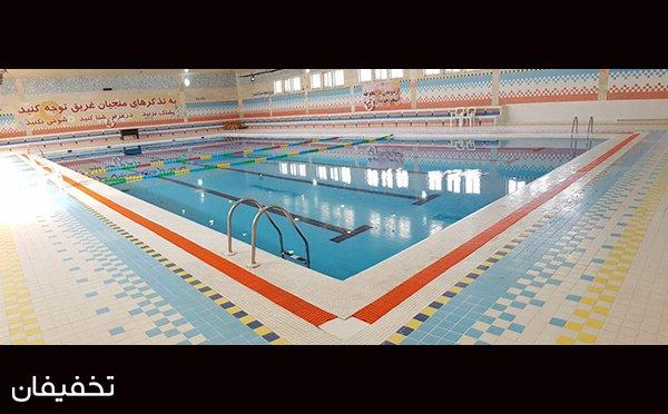لذت شنا در استخر مروارید با ۴۰% تخفیف