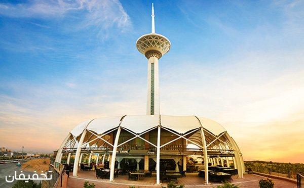 پکیج افطار و شام در رستوران سنتی ایوان برج میلاد با منظره ای زیبا  با ۴۵% تخفیف