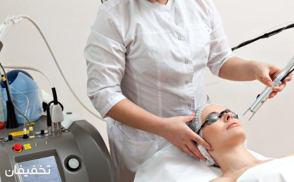 ۹۰% تخفیف برای لیزر موهای زائد  shr (Ipl Star) در کلینیک آفتاب
