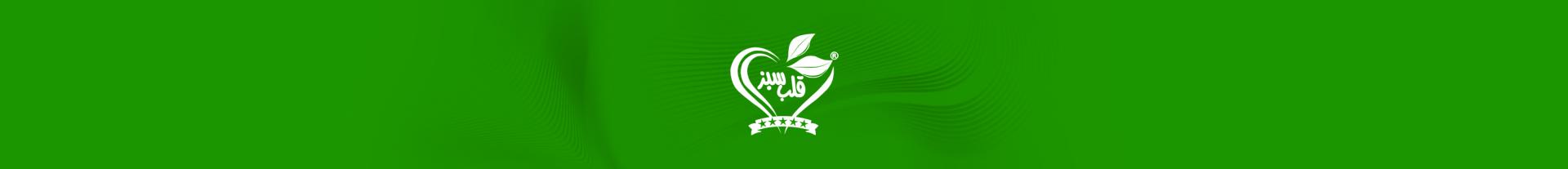 کد تخفیف فروشگاه قلب سبز