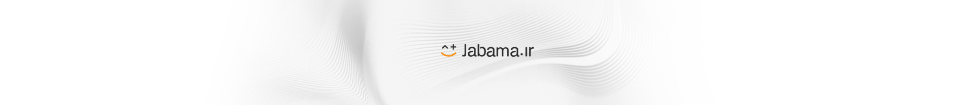 کد تخفیف جاباما