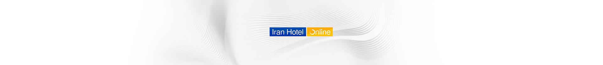 کد تخفیف ایران هتل آنلاین