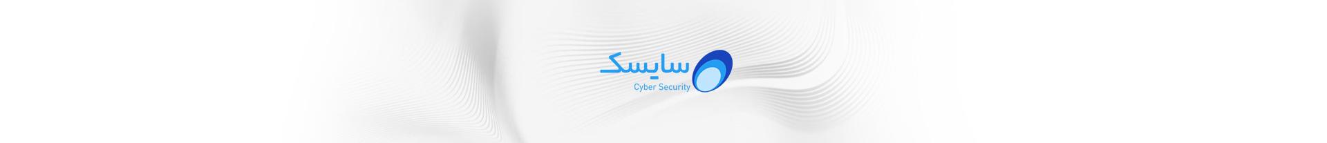 کد تخفیف فروشگاه اینترنتی آنتی ویروس